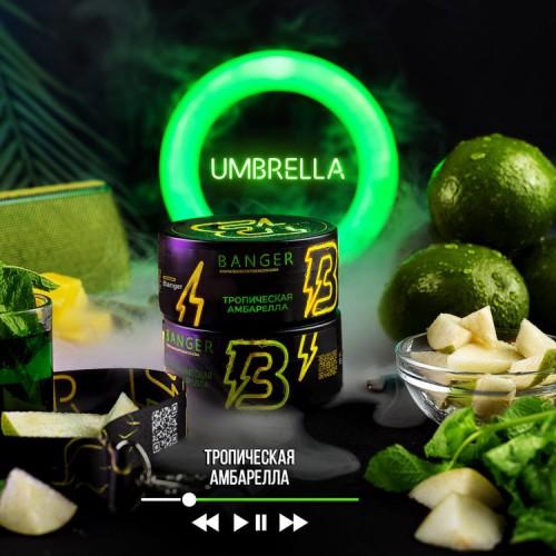 Табак Banger Umbrella (Тропическая Амбрелла) - 100грамм