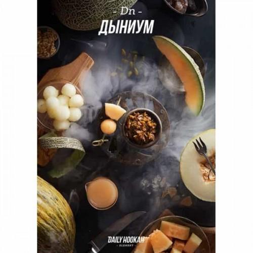 Табак Daily Hookah Element Dn Дыниум -50грамм (Фасовка)