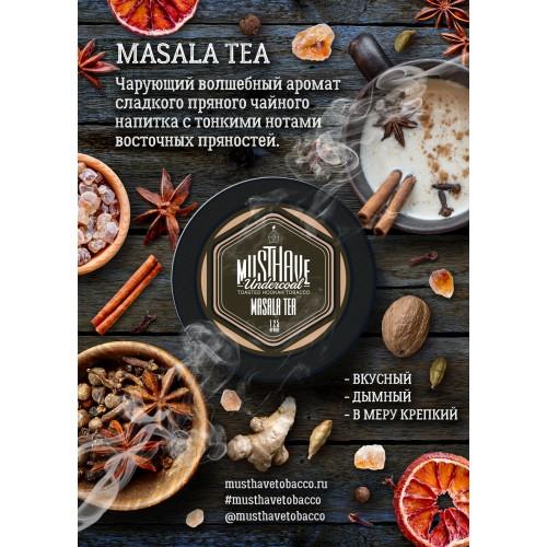 Табак Must Have Masala Tea (Масала Чай) - 125 грамм
