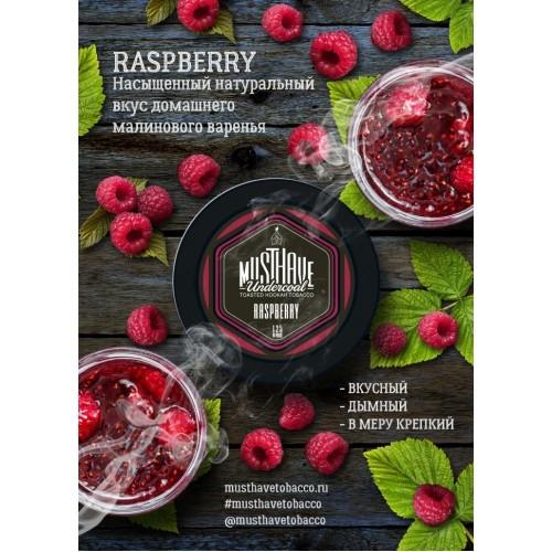 Табак Must Have Raspberry (Малина) - 125 грамм