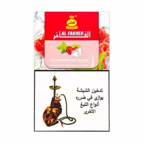 Табак Al Fakher Iced Raspberry (Лед Малина) - 50 грамм