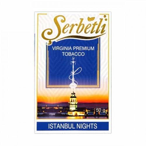 Табак Serbetli Istanbul Nights (Стамбульские Ночи) - 50 грамм