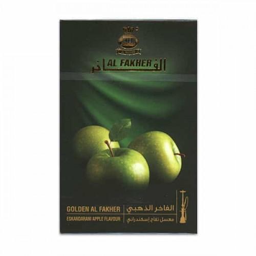 Табак Al Fakher Golden Eskandarini Apple (Зеленое Яблоко) - 50 грамм