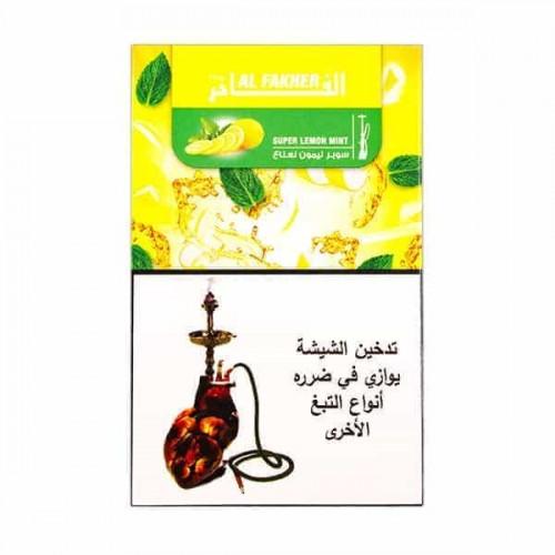 Табак Al Fakher Super Lemon Mint (Супер Лимон Мята) - 50 грамм