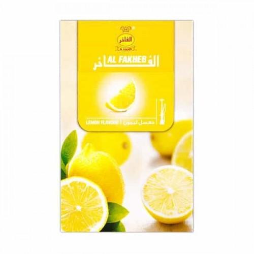 Табак Al Fakher Lemon (Лимон) - 50 грамм