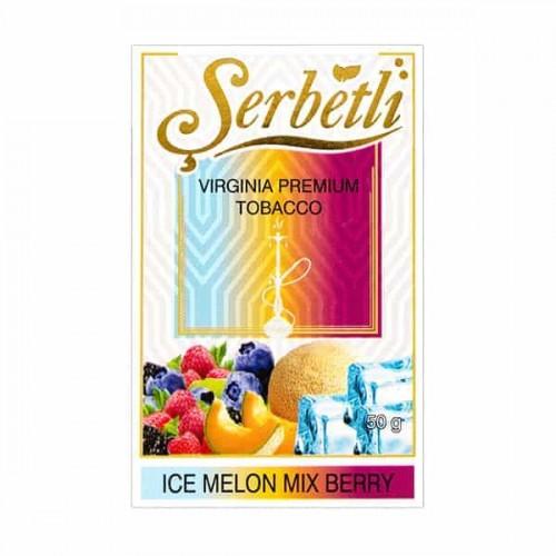 Табак Serbetli Ice Melon Mix Berry (Лед Дыня Ягоды) - 50 грамм