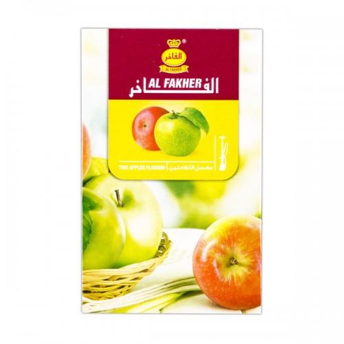 Табак Al Fakher Two Apples (Двойное Яблоко) - 50 граммc (РАСФАСОВКА)