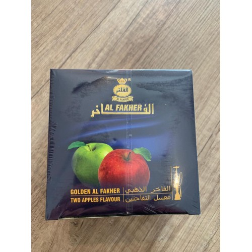 Табак Al Fakher Two Apples Gold 250гр