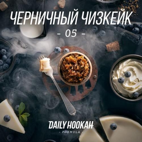 Табак Daily Hookah Formula 05 Черничный Чизкейк - 250 грамм