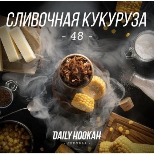 Табак Daily Hookah Formula 48 Сливочная Кукуруза - 250 грамм