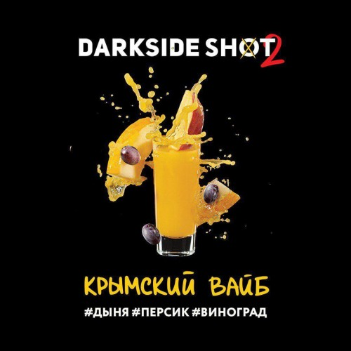 Табак Darkside Shot Крымский Вайб - 30 грамм
