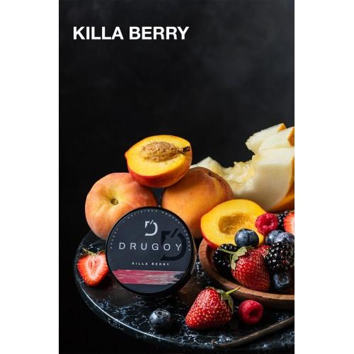 Табак Drugoy Killa Berry (Ягоды Персик Дыня Ваниль) - 25 грамм