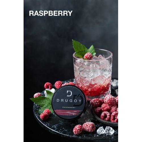 Табак Drugoy Raspberry (Малина) - 25 грамм