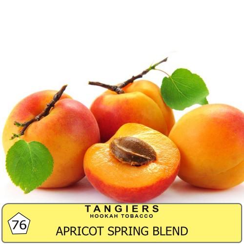 Табак Tangiers Noir Apricot Spring Blend (Абрикос) - 50 грамм (Развес)