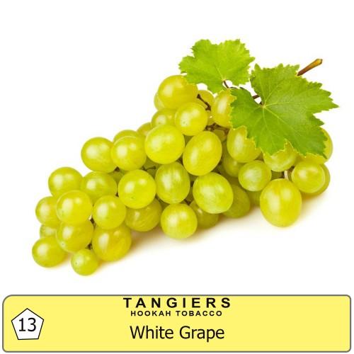 Табак Tangiers Noir White Grape ( Виноград ) - 250 грамм